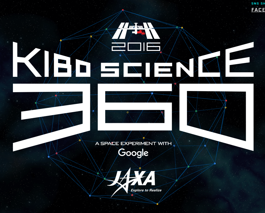 KIBO SCIENCE SPACEDOOR