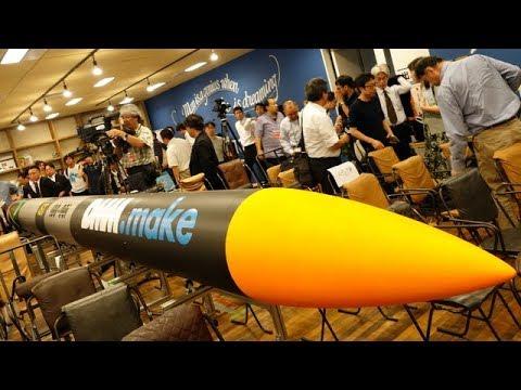 日本発、民間による観測ロケット「MOMO」初号機打ち上げ会見